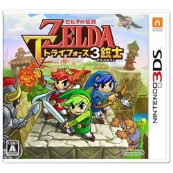 [使用]塞爾達三角力量3三個火槍手傳奇[3DS]