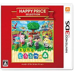 ハッピープライスセレクション とびだせ どうぶつの森【3DSゲームソフト】   [ニンテンドー3DS]