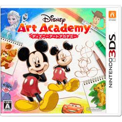 〔中古品〕ディズニーアートアカデミー【3DSゲームソフト】   [ニンテンドー3DS]