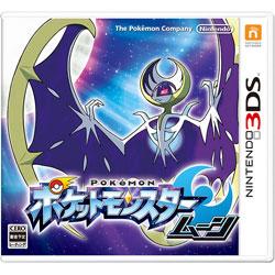 【在庫限り】 ポケットモンスター ムーン 【3DSゲームソフト】