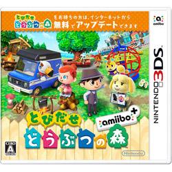 とびだせ どうぶつの森 amiibo+【3DSゲームソフト】   [ニンテンドー3DS]