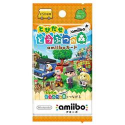 『とびだせ どうぶつの森 amiibo+』amiiboカード 【New3DS/New3DS LL】