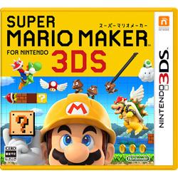 [使用]超级马里奥工作室为任天堂3DS [3DS]