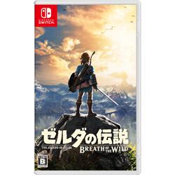 任天堂 ゼルダの伝説 ブレス オブ ザ ワイルド 【Switchゲームソフト】