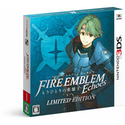 【在庫限り】 ファイアーエムブレム Echoes もうひとりの英雄王 LIMITED EDITION 【3DSゲームソフト】