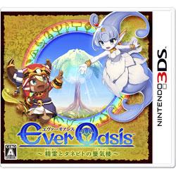 【在庫限り】 Ever Oasis 精霊とタネビトの蜃気楼 【3DSゲームソフト】