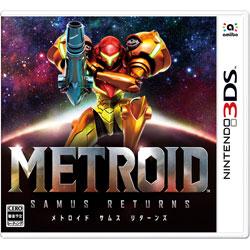 【在庫限り】 メトロイド サムスリターンズ 【3DSゲームソフト】