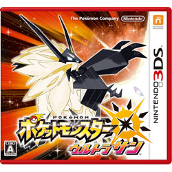 [Used] Pokemon Ultra San [3DS]