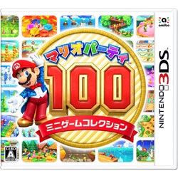 [Used] Mario Party 100 mini-game collection [3DS]