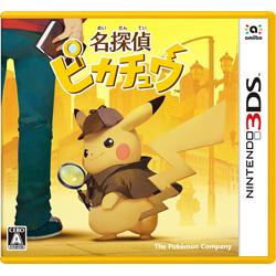 【在庫限り】 名探偵ピカチュウ 【3DSゲームソフト】