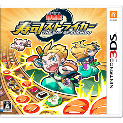 [Used] super-rotation sushi striker The Way of Sushido [3DS]
