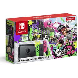 任天堂 Nintendo Switch スプラトゥーン2セット [Nintendo Switch Online利用券(90日間)付き] [ゲーム機本体] [HAC-S-KACEK]