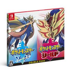 『ポケットモンスター ソード・シールド』ダブルパック 【Switch】
