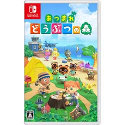 Nintendo(任天堂) あつまれ どうぶつの森 【Switchゲームソフト】