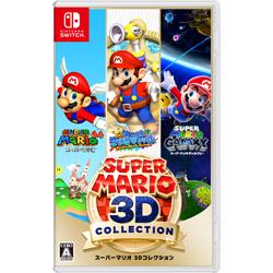 Nintendo(任天堂) スーパーマリオ 3Dコレクション
