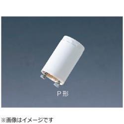 点灯管 (35W40W用) FG-4P