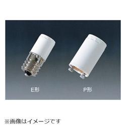 グロー球 E17口金 4〜10Wタイプ適合 FG7E