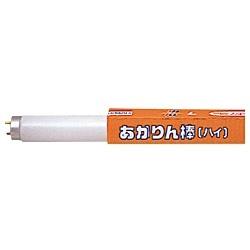 直管形蛍光ランプ 「あかりん棒[3波長形蛍光ランプ]」(10形・スタータ形/ハイルミック電球色) FL10EX-L-B
