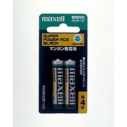 MAXELL R03(BN) 2B(単4マンガン黒2本パック)
