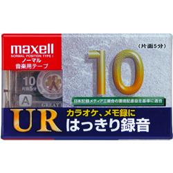カセットテープ UR-10L [1本 /10分 /ノーマルポジション]