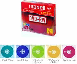 1-2倍速対応 データ用DVD-RWメディア (4.7GB・5枚) DRW47MIXB. S1P5SA