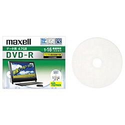 1〜16倍速対応 データ用DVD-Rメディア CPRM対応 (4.7GB・10枚) DRD47WPD.10S