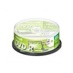 データ用 DVD-R 1-16倍速対応 インクジェットプリンター対応 ひろびろホワイトレーベル 4.7GB スピンドルケース 20枚