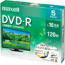 録画用DVD-R 1〜16倍速 5枚 120分(標準モード)/片面4.7GB CPRM対応 【インクジェットプリンター対応】 DRD120WPE.5S
