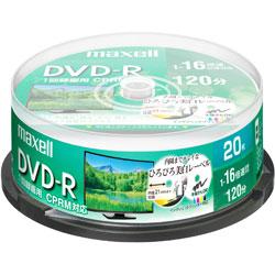 録画用DVD-R 1〜16倍速 20枚 120分(標準モード)/片面4.7GB CPRM対応 【インクジェットプリンター対応】 DRD120WPE.20SP