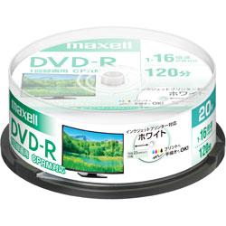 録画用DVD-R DRD120PWE.20SP ホワイト [20枚 /4.7GB /インクジェットプリンター対応]