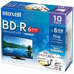 maxell 録画用BD-Rホワイトディスク 6倍速10枚パック BRV25WPEH.10S