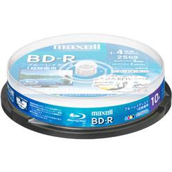 録画用BD-R 1〜4倍速 10枚 130分/1層25GB 【インクジェットプリンター対応】 BRV25WPE.10SP