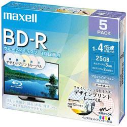 録画用BD-R BRV25PME.5S MIX [5枚 /25GB /インクジェットプリンター対応]
