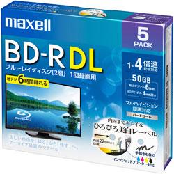 maxell 録画用BD-R DL 1〜4倍速 5枚 260分/2層50GB 【インクジェットプリンター対応】 BRV50WPE.5S