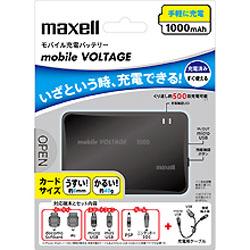 【クリックで詳細表示】【在庫限り】 MLPC-1000BK mobile VOLTAGE モバイル充電バッテリー(容量1000mAh/最大出力500mA/ブラック)