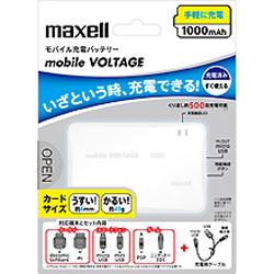 【クリックで詳細表示】【在庫限り】 MLPC-1000WH mobile VOLTAGE モバイル充電バッテリー(容量1000mAh/最大出力500mA/ホワイト)