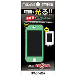 iPhone 5用 蓄光タイプ液晶保護フィルム (ホワイト) EIP5-C6WH
