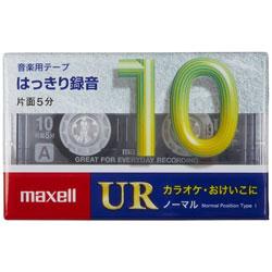 カセットテープ 10分 1巻入り UR-10M