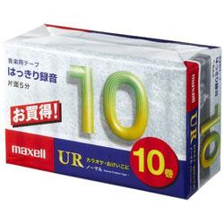 マクセル UR-10M 10P