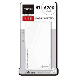 maxell MPC-T6200P モバイルバッテリー ホワイト [6200mAh /microUSB /充電タイプ]