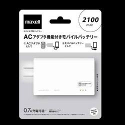 MPC-RAC2100P モバイルバッテリー ホワイト [2100mAh /microUSB /充電タイプ]