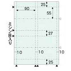 BM121S 名刺用紙(縦2ツ折/風紋/みず/A4/4面/10シート)