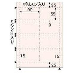 BM130S 名刺用紙(横2ツ折/風紋/桜/A4/4面/10シート)