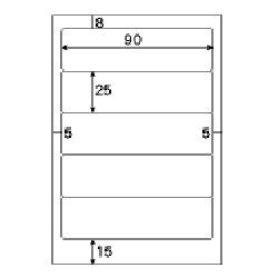 OP1906-N(ファイルタック5/ホワイト/再剥離/はがきサイズ/5面/10シート/50片)