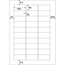 OP900 (A4タックシール/30面/連続給紙タイプ)