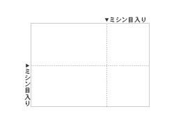 BP2066 (マルチプリンタ帳票/A4/白紙/EIAJ対応)