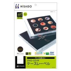 CJ7018S (DVD・CD-Rケースレーベル)