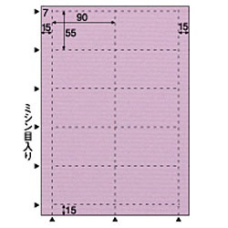 QP008S クラッポドロップ名刺(グレープ/A4/10面/10シート)