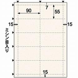 名刺・カード スター マーガレット 174.5g/m2 (A4サイズ:10面・5シート:50枚) BM421S