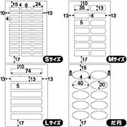 耐水ネームシール・アソートパック[光沢透明フィルム] (はがきサイズ・4枚) CJ3317NS